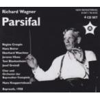 Wagner ワーグナー / 『パルジファル』全曲 クナッパーツブッシュ&バイロイト、バイラー、クレスパン、ハ