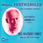 Beethoven ベートーヴェン / 交響曲第6番『田園』、第8番 フルトヴェングラー&ウィーン・フィル、ストック