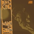 Ben E King ベンEキング / What Is Soul? 輸入盤 〔CD〕
