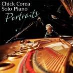 Solo Piano  Portraits