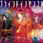 メガマソ  / ブラインドイノセンス (+DVD)【初回限定盤A 「ようこそ盤」】  〔CD Maxi〕