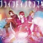 メガマソ  / ブラインドイノセンス (+DVD)【初回限定盤B 「マニアック盤」】  〔CD Maxi〕