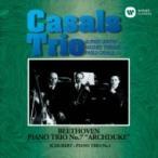 Beethoven �١��ȡ������� / Piano Trio,  7,  :  Cortot(P) Thibaud(Vn) Casals(Vc)+schubert:  Trio,  1,   ������ ��CD��