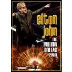 Elton John エルトンジョン / Million Dollar Piano Featuring 2cellos  〔DVD〕