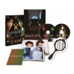 映画 (Movie) / バイロケーション Blu-ray 最恐・エディション(スペシャル・ビジュアルブック付)  〔BLU-RAY DISC〕