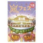 嵐 アラシ / ARASHI アラフェス'13 NATIONAL STADIUM 2013  〔DVD〕