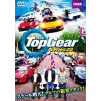 Top Gear SERIES 20 (日本語字幕)  〔DVD〕