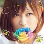 絢香 アヤカ / にじいろ  〔CD Maxi〕