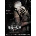 悪魔の起源 -ジン-  〔DVD〕