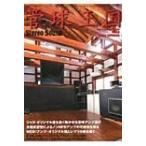 管球王国 72 別冊ステレオ / Books2  〔ムック〕