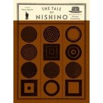 ニシノユキヒコの恋と冒険  〔DVD〕