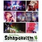 Sonar Pocket ソナーポケット / ソナポケイズム Vol.4 in 東京国際フォーラム (Blu-ray)  〔BLU-RAY DISC〕