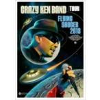 (アウトレット品)TOUR FLYING SAUCER 2013(DVD・音楽)