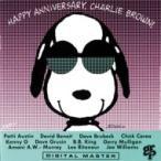 オムニバス(コンピレーション) / Happy Anniversary,  Charlie Brown!  国内盤 〔CD〕