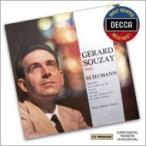 Schumann シューマン / 詩人の恋(1960)、『リーダークライス』作品24、他 スゼー、ボールドウィン 輸
