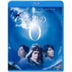 永遠の0 Blu-ray通常版  〔BLU-RAY DISC〕