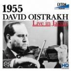 ヴァイオリン作品集 / オイストラフ・ライヴ・イン・ジャパン1955〜ベートーヴェン、プロコフィエフ、
