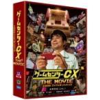 ゲームセンターCX THE MOVIE 1986 マイティボンジャック  〔DVD〕