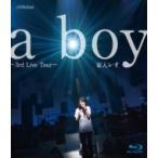 家入レオ イエイリレオ / a boy 〜3rd Live Tour〜 (Blu-ray)  〔BLU-RAY DISC〕