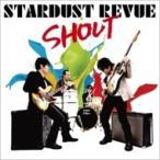 スターダスト☆レビュー  / SHOUT  〔CD〕