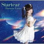 春奈るな / Startear 【通常盤】  /  TVアニメ「ソードアート・オンラインII」エンディングテーマ  〔CD Maxi〕