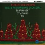 Tchaikovsky チャイコフスキー / 交響曲第4番 カラヤン&ベルリン・フィル(1960) 国内盤 〔SACD〕