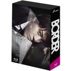 BORDER Blu-ray BOX  〔BLU-RAY DISC〕