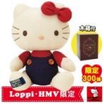 キティ40周年 木箱入りクラシックぬいぐるみ【Loppi・HMV限定】  〔Goods〕
