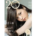 20±SWEET(トゥエンティ・スウィート) 2014SUMMER / 雑誌  〔ムック〕