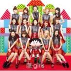 E-girls / おどるポンポコリン 【数量限定生産 :  CD+DVD+グッズ(カラフルランチトートパックセット)】  〔CD Maxi