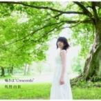 """牧野由依 マキノユイ / 囁きは """"Crescendo""""  〔CD Maxi〕"""