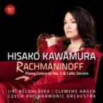 Rachmaninov ラフマニノフ / ピアノ協奏曲第2番、チェロ・ソナタ 河村尚子、クレメンス・ハーゲン、ビエロフ