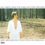 Ann Burton アンバートン / Sings For Lovers And Other Strangers  国内盤 〔CD〕