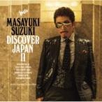 鈴木雅之 スズキマサユキ / DISCOVER JAPAN II  〔CD〕