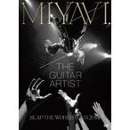 雅-MIYAVI- ミヤビ / MIYAVI,  The Guitar Artist -SLAP THE WORLD TOUR 2014- 【国内盤 / 通常盤】  〔DVD〕