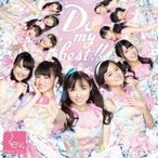 Rev.from DVL / Do my best!! (+DVD)【通常盤Type-A】  〔CD Maxi〕
