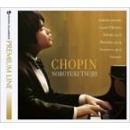 Chopin ショパン / 『マイ・フェイヴァリット・ショパン』 辻井伸行(シングルレイヤー) 国内盤 〔SACD〕