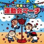 ���ܡ����� / ������!!: : �ǿ����Τ�����ư��ޡ��� �٥��� ������ ��CD��