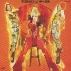 PERSONZ パーソンズ / rose des sables 砂の薔薇【Loppi・HMV限定】  〔SHM-CD〕