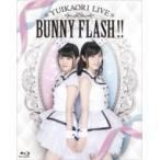 ゆいかおり / ゆいかおりLIVE 「BUNNY FLASH!!」 (Blu-ray)  〔BLU-RAY DISC〕