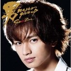 Sexy Zone / 男 never give up (+DVD)【初回限定盤K】  〔CD Maxi〕