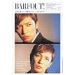 BARFOUT  227 玉木宏  Browns books