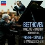 Beethoven ベートーヴェン / ピアノ協奏曲第5番『皇帝』、ピアノ・ソナタ第32番 フレイレ、シャイー&ゲヴ