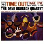 Dave Brubeck デイブブルーベック / Time Out 国内盤 〔SACD〕