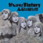 がんばれ!Victory / ふらいはい!!!  〔CD〕