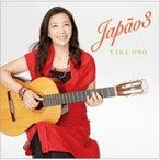 小野リサ / ジャポン 3  〔CD〕