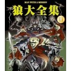 MAN WITH A MISSION マンウィズアミッション / 狼大全集III (Bru-ray)  〔BLU-RAY DISC〕