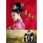 奇皇后 -ふたつの愛 涙の誓い- Blu-ray BOXI  〔BLU-RAY DISC〕