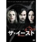 ザ・イースト  〔DVD〕