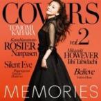 華原朋美 / MEMORIES 2 -Kahara All Time Covers-  〔CD〕